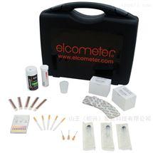 Elcometer 138/2表面污染测试套装