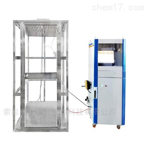 防护呼吸泄漏性试验测试仪