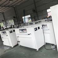 厂家500度工业烤箱,600度电烘干燥箱厂