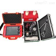 GY9003承装路灯电缆故障测试仪/厂家