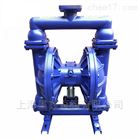 新型QBK气动隔膜泵