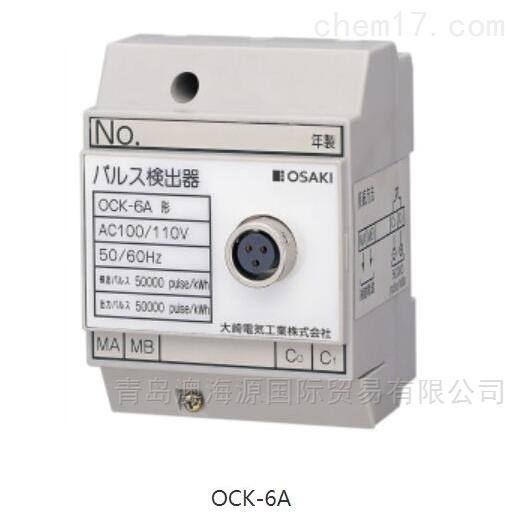 OCK-6A节能系统/脉冲检测器日本OSAKI