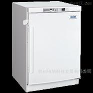 海尔-25℃低温保存箱