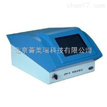 ZRY-2D智能熱原儀