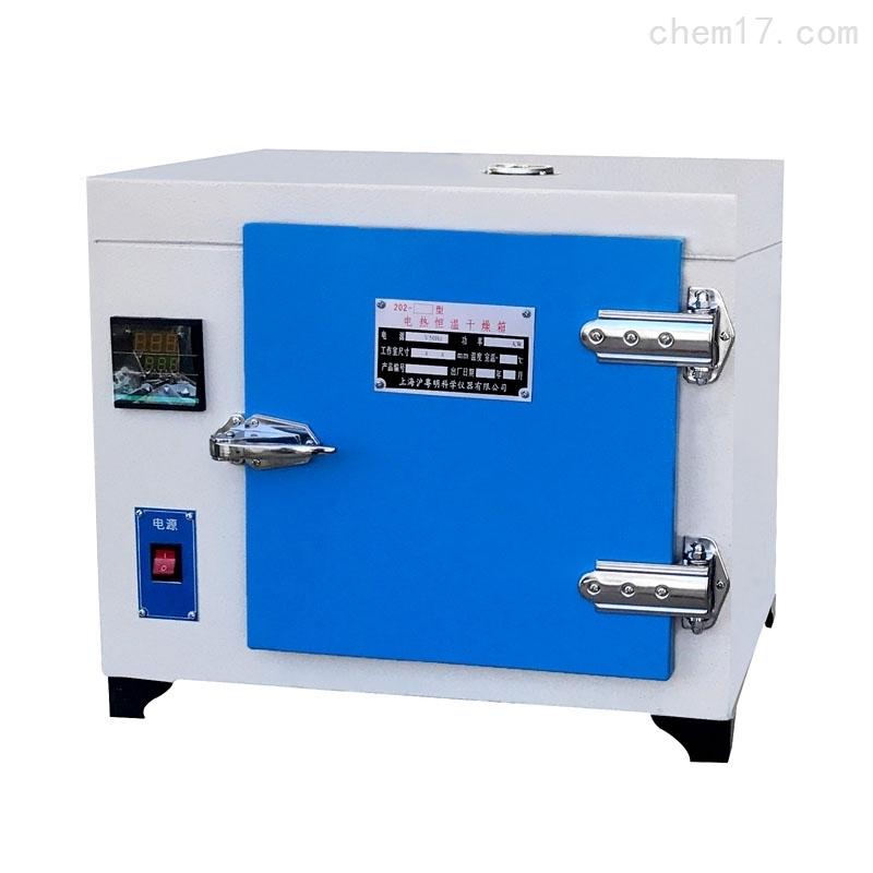 202-00A电热恒温干燥箱 202-00A恒温烘箱