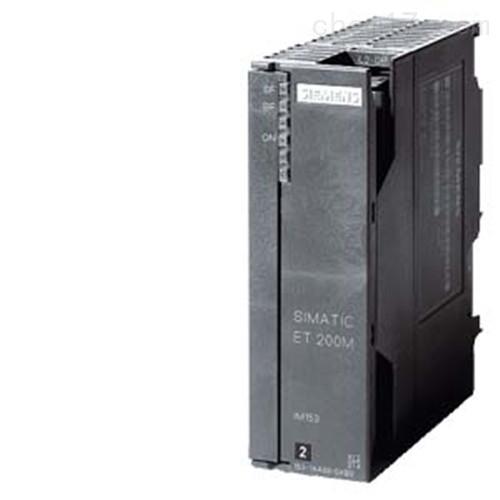 6ES7153-1AA03-0XB0西门子接口模块