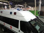 上海河圣 车载式升降照明设备 应急升降灯 交流电源