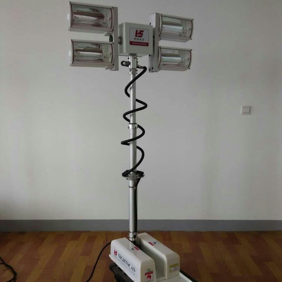 移动消防应急灯 移动升降探照灯