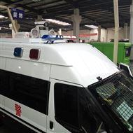 车顶遥控升降设备 移动升降照明灯 河圣安全
