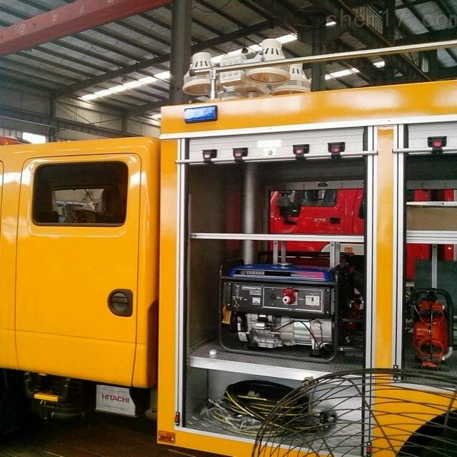 移动消防应急照明装置 河圣安全