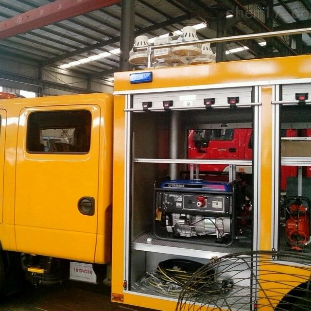 车顶应急消防照明装置 车顶升降照明灯