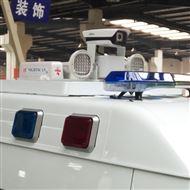 车载遥控升降照明设备 车顶升降设备 河圣