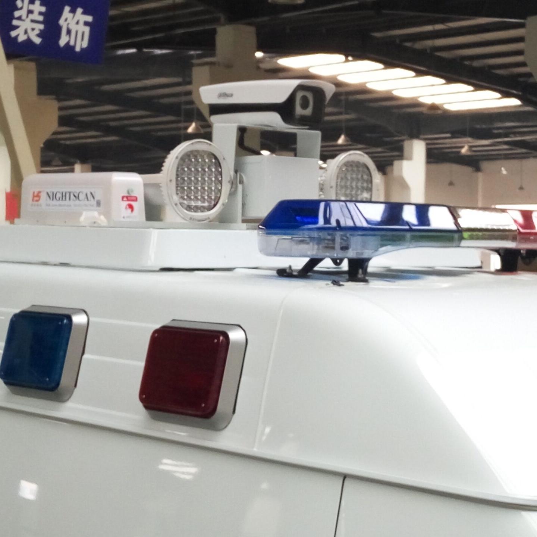 上海河圣 消防应急移动照明灯 应急升降灯