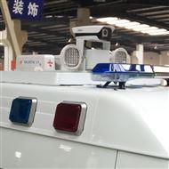 上海河圣 车载升降照明设施 大功率探照灯