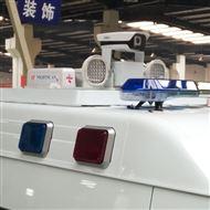 河圣牌 排涝车应急照明设备 大功率探照灯