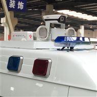 上海河圣 救援车升降照明灯 1000W金卤灯