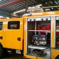 河圣安全 气压式车载照明设备 3000W照明灯