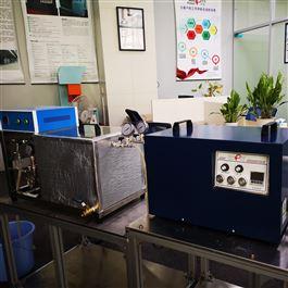 NP-PR3气液混合反应器