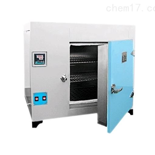 704-1远红外电焊条干燥箱 电热恒温烘箱