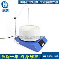 ZNCL-TS-20000ml20L智能数显磁力搅拌电热套