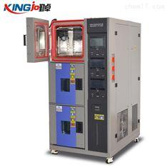 复层式高低温试验箱,多层式温湿度检定箱
