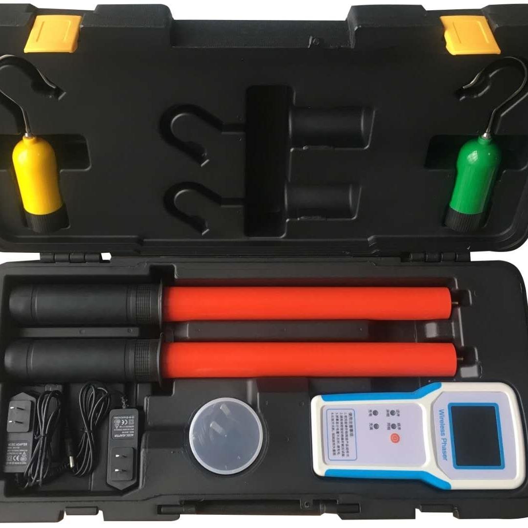 TAG8000高壓無線核相儀
