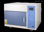 可程式箱式电阻炉-高温型