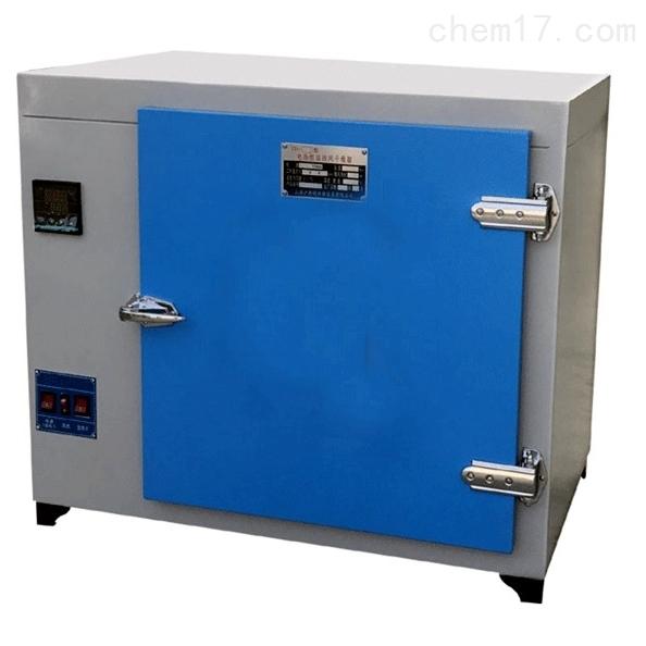 厂家供应766-2AS智能数显远红外干燥箱