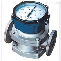LL-C輕質油腰輪流量計