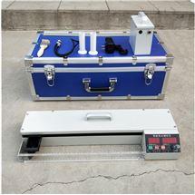 LD-138型电动铺砂仪