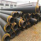 DN300聚氨酯熱力直埋防腐保溫管道發賣價