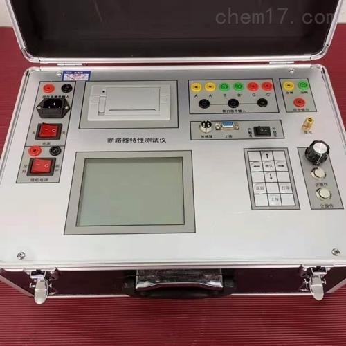 开关机械特性测试仪扬州生产商