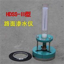 HDSS-Ⅱ路麵滲水量測定儀價格