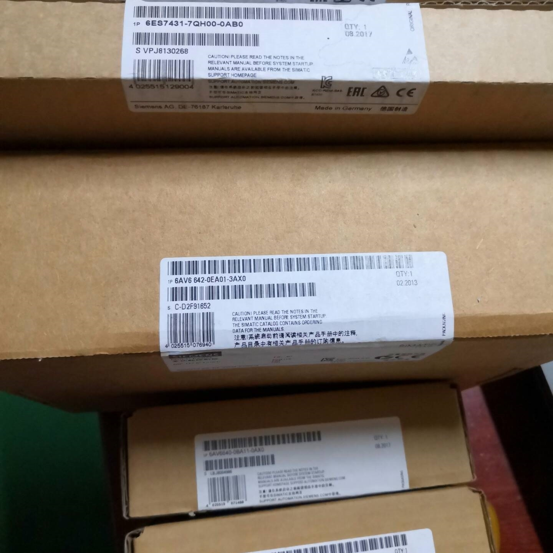 乌海西门子MP 177 触摸屏模块代理商