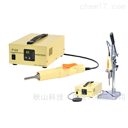 日本cho-onpa超音波工业超声波塑料焊接机