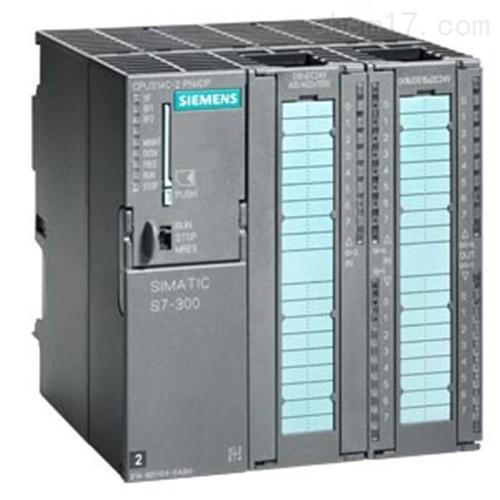6ES7314-6EH04-0AB0西门子CPU S7-300模块