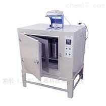 T203纺织品回潮率测定仪
