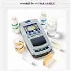 AF369罗威邦铂钴色度分析测定仪