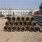 胶南市聚氨酯预制直埋式无缝钢管近期报价