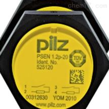 525120应用参数:PILZ机电式继电器