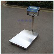 适用于化工厂IIBT4(IICT6防爆电子台秤150kg
