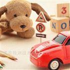玩具产品入驻电商平台的质检报告