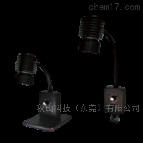 日本h-repic半导体制造用视觉LED检查灯