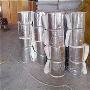 管道硅酸铝保温纤维毯厂家价格