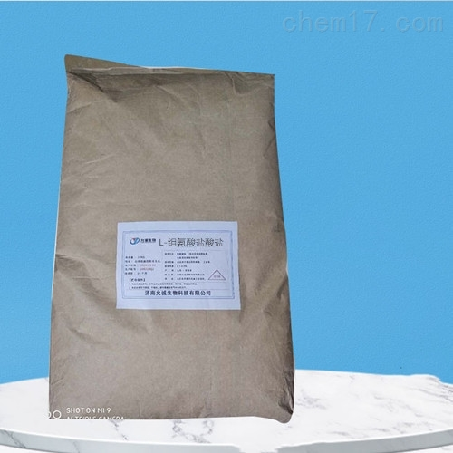 食品级L-组氨酸盐酸盐