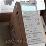 德国SAMSON转换器萨姆森6111系列报价快