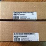 桂林西门子MP377-15触摸屏模块代理商