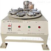 LM陶瓷砖釉面耐磨试验仪