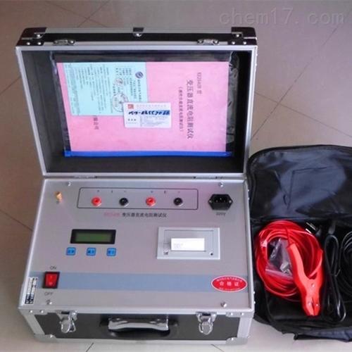 变压器直流电阻测试仪扬州