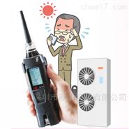 日本rikenkeiki理研计器手持气体泄漏检测仪